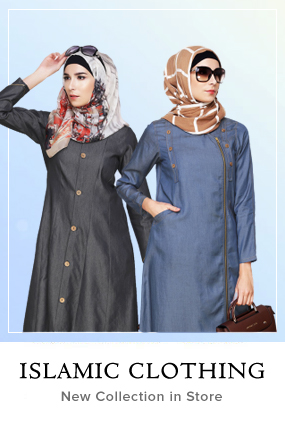 https://theethnicworld.com/islamic-clothing/catalog